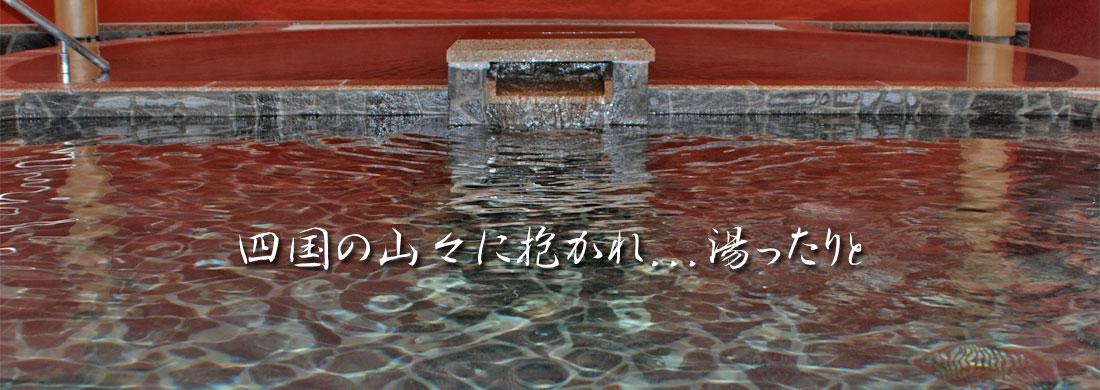 を マイトピア かける 水